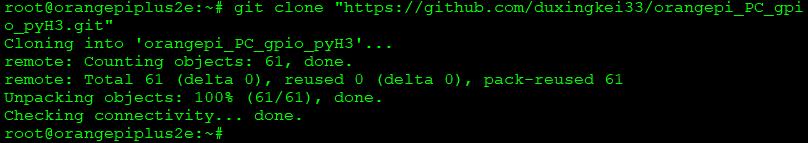 scaricamento orangepi_PC_gpio_pyH3.git